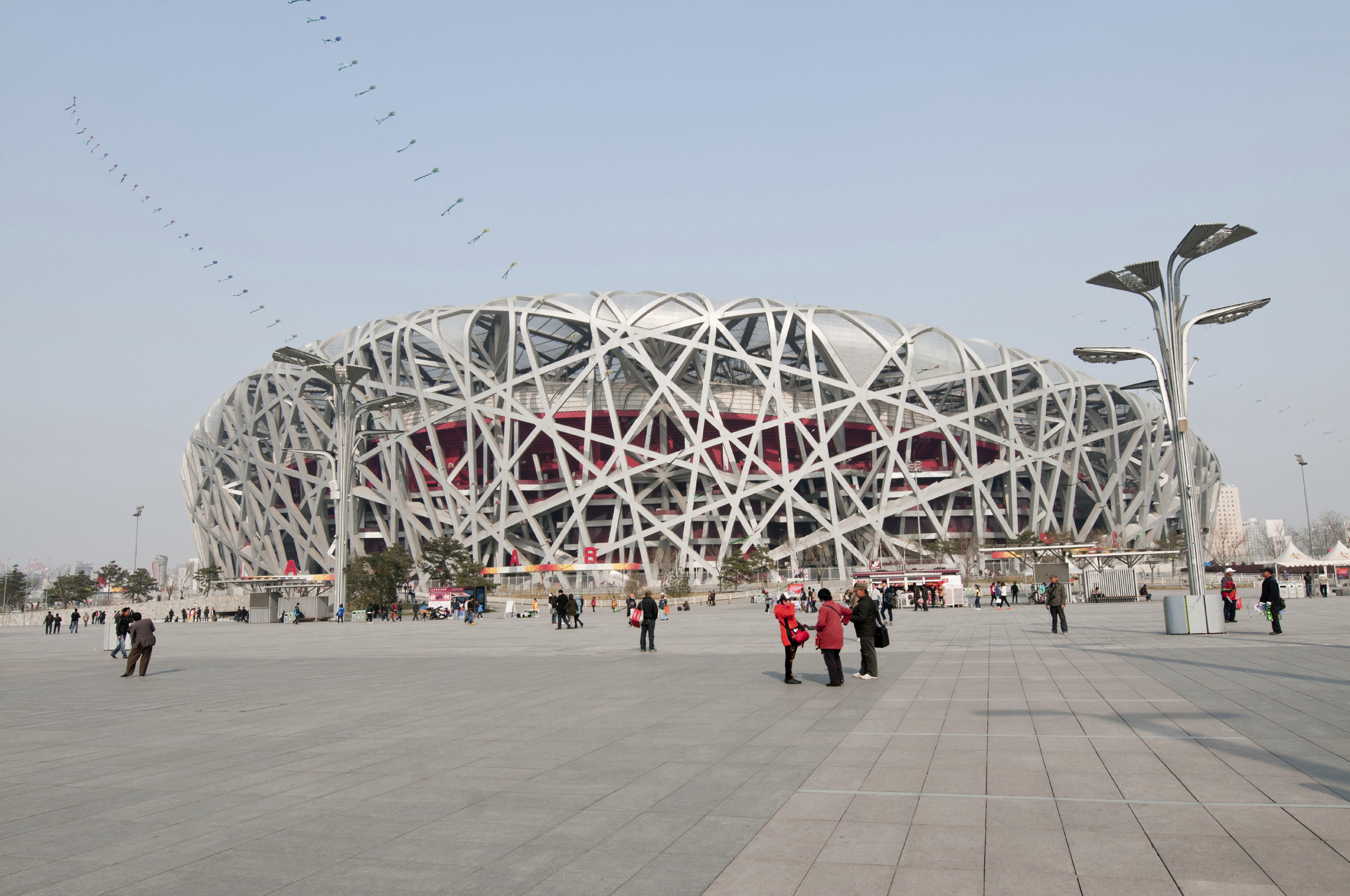 beijing olympics essay Photo essay: cet intensive chinese language in beijing  this is a full side  view of the beijing olympic stadium called the bird's nest.